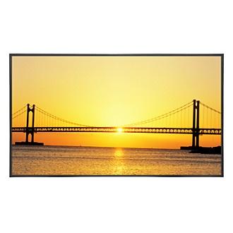 Samsung 40 inch plasma scherm